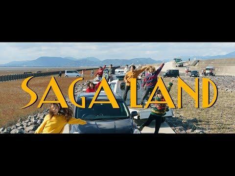 「SA GA LAND」佐賀県非公式PR動画