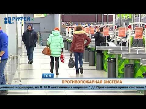 После «Зимней вишни»: насколько безопасны торговые центры в Перми