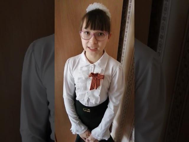 №608 Трофимова Софья. Стихотворение