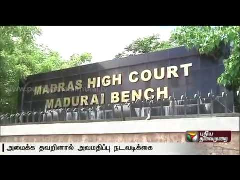 All government schools should have toilet facility within 2019: Chennai HC