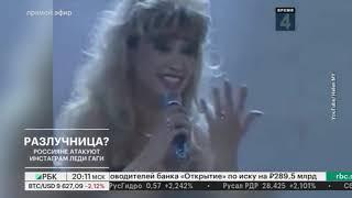 Леди Гага и Брэдли Купер. Почему россияне атакуют инстаграм Леди Гаги?