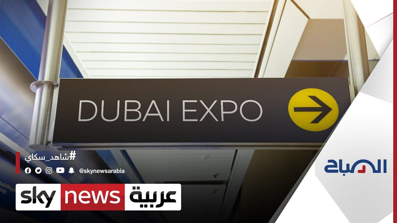مترو دبي مسار سيوصل أكثر من 40 ألف زائر يوميا إلى معرض إكسبو   #الصباح