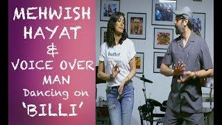 VOICE OVER MAN SEASON 2 PREMIER with MEHWISH HAYAT (teaser)