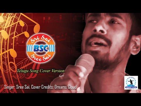 swararaga ganga pravahame Cover by Sree Sai   Sargam Telugu Movie Song