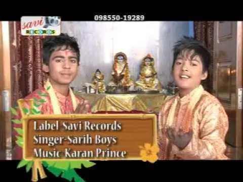 Main Sidh Jogi De - Sarih boys