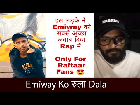 Best Reply to Emiway Bantai | #GullyBoy | #Raftaar | Latest Reply Rap