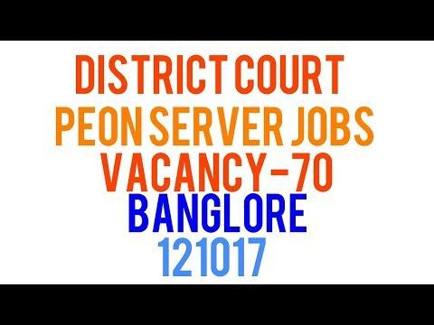 District Court Bangalore Recruitment 2017 For Peon, Server Jobs