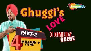 Ghuggi's Love Part 2 - Ghuggi Yaar Gupp Na Maar - Punjabi Comedy Scene