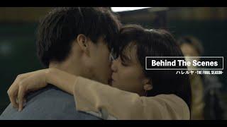 「罪と罰、そして愛」のテーマのもと、3曲で1つのストーリーを表現した映画のような三部作MVのメイキング映像を公開! 車が燃える印象的な冒頭から、福島県で撮影された ...