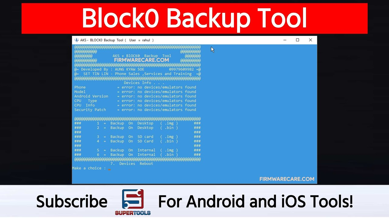 Block0 Backup Tool which allows you to backup your Qualcomm