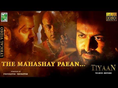 The Mahashay Paean |Tiyaan Official Lyrical Video Song Prithviraj,Indrajith,Gopi Sundar
