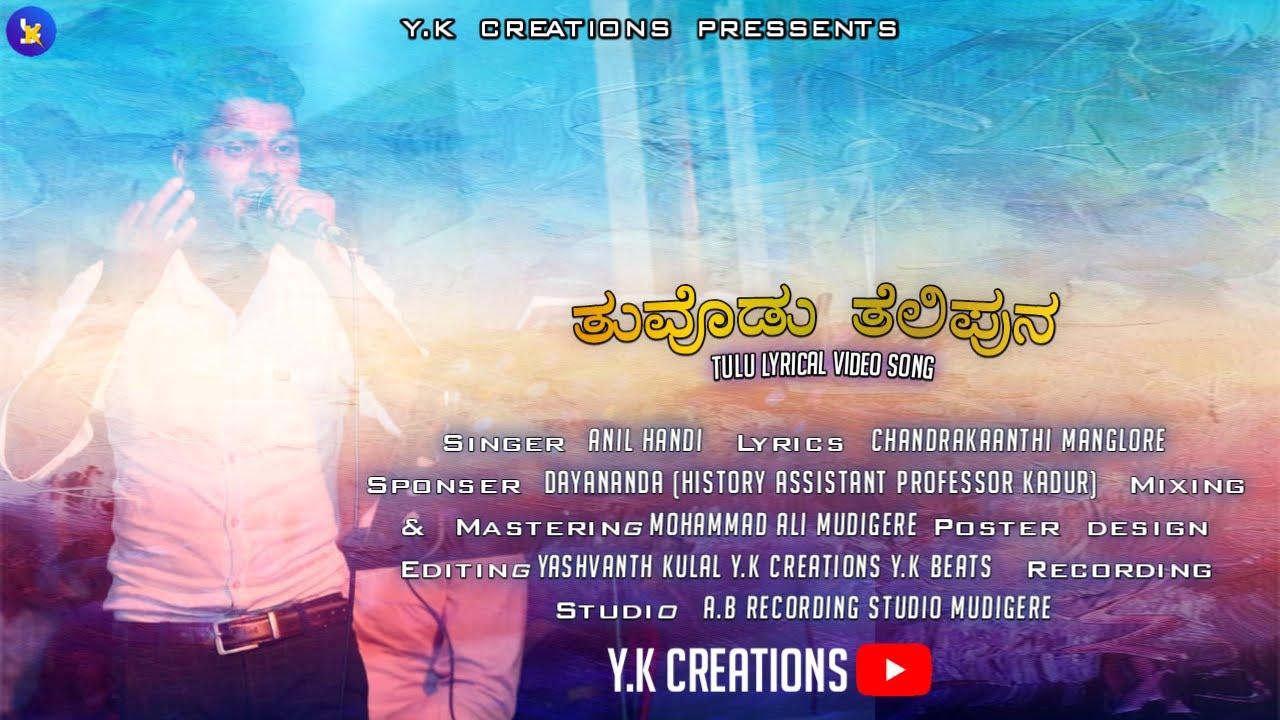 Download Thuvodu Thelipuna Tulu Lyrical Video Song Y.k Creations 2K21