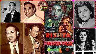 Talat mehmood-film-rishta-{1954}~wohi chandni hai wohi asmaan hai-[ a tribute to great legend ]