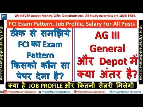 Salary, Job Profile of Assistant Grade III (General) & Assistant Grade III (Depot)
