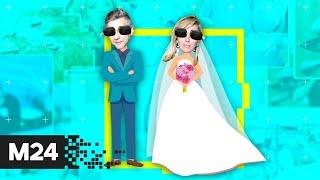 Светлана Бондарчук выходит замуж, что известно о ее новом избраннике? - ИСТОРИС #79