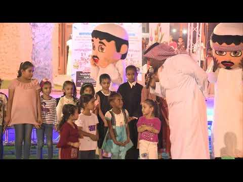 قناة اطفال ومواهب الفضائية مهرجان صامطة تحت شعار صامطة تبتهج الخميس 8 ذي القعدة