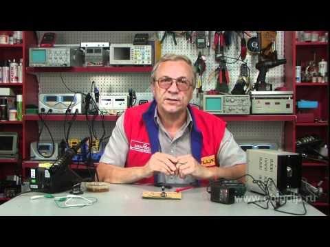 Транзисторный сглаживающий фильтр
