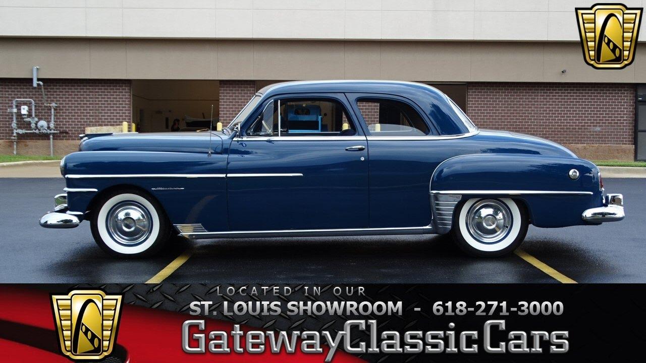 1950 Chrysler Windsor Stock #7030 Gateway Classic Cars St. Louis ...