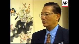 TAIWAN: REACTION TO CHINA