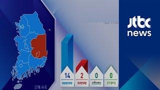 [선거 상황실] 23년 만에 투표율 60% 돌파…결과는?
