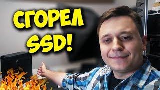 КАК ВЫБРАТЬ SSD ДИСК? / ТОП 5 ОШИБОК ПРИ ПОКУПКЕ SSD!