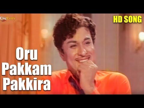 Oru Pakkam Pakkira HD Video Song │Maattukara Velan Movie│V. K. Ramasamy │M. G. R │Jayalalithaa