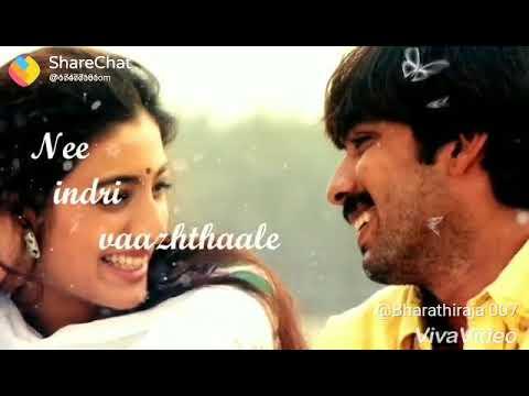Tamil Beautiful Video / WhatsApp Status Videos /latest Trend Videos(27)
