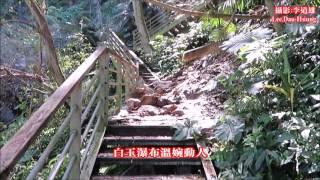 白玉瀑布位於台東縣卑南鄉的知本溫泉區內,位置近知本大飯店。瀑布高約5...