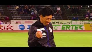 明治安田生命J2リーグ 第20節 山形vs徳島は2018年6月23日(土)NDス...