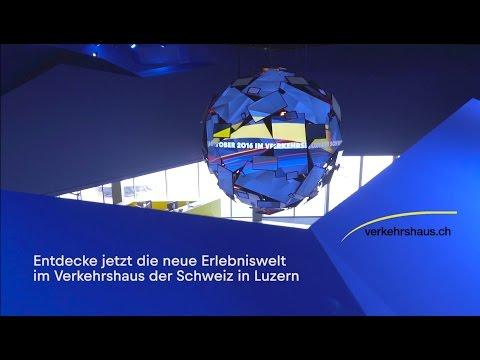 Verkehrshaus der Schweiz: Media World