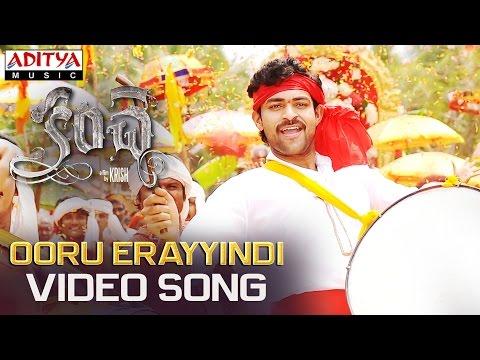 Ooru Erayyindi Video Song || Kanche Video Songs || Varun Tej, Pragya Jaiswal