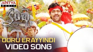 Ooru Erayyindi Video Song || Kanche Video Songs || Varun Tej, Pragya Jaiswal