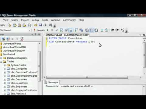 Add, Update & Delete A Column: SQL Training By SQLSteps