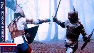 12+ Времена Крестовых походов! Cepдца и дocпехи | Классный Исторический фильм про рыцарей и девушек