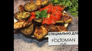 Жареные крылышки и овощи на гриле: рецепт от Foodman.club