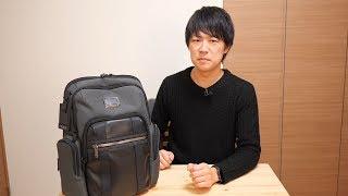 仕事用バッグの中身紹介します