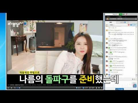 대도서관] 여친 윰댕 방송 도방 2탄 (대로시 랩터)