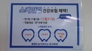 노원을지대학교병원 이비인후과 수면다원검사 알레르기비염환…