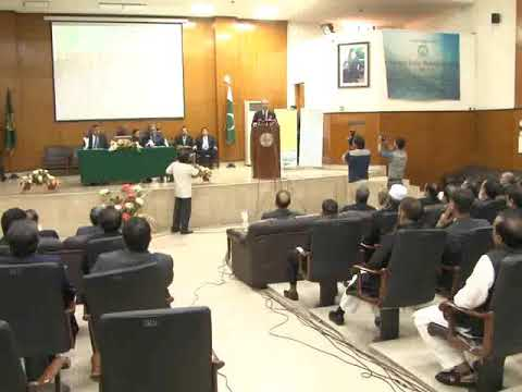 Launching of Court & Case management for district Judiciary in Punjab