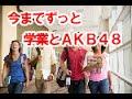 AKB48橋本耀、大学進学のため卒業 いずれは芸能界復帰する