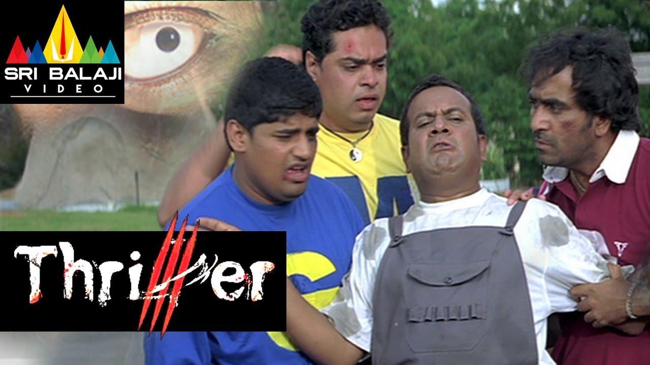 Download Thriller Hyderabadi Full Movie   R.K, Aziz, Adnan Sajid   Sri Balaji Video