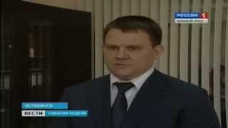 Адвокаты Челябинска. Адвокат по уголовным делам(, 2014-05-19T14:46:14.000Z)