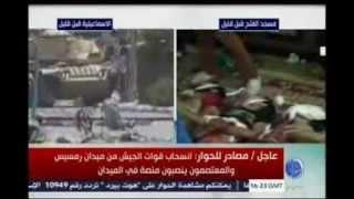 militaire sauvages et criminels  tuent les jeunes civils pacifique en egypt