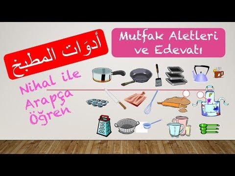 Arapça Mutfak Gereçleri 1.Ders أدوات المطبخ