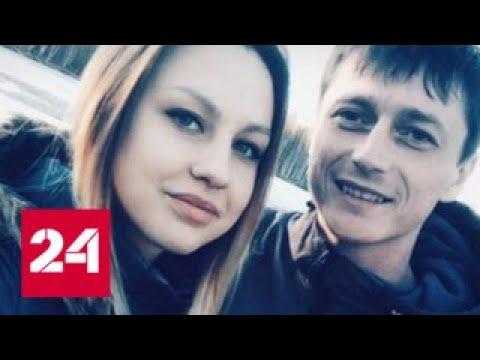 Авария ради мести: почему в Свердловской области бывший полицейский въехал в толпу - Россия 24