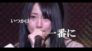 第6回選抜総選挙 松井玲奈応援動画です。 昨年「神崩」を達成しながらも...