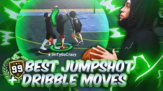 best dribble moves in NBA 2K19.. best dribble moves any build | glitch animations