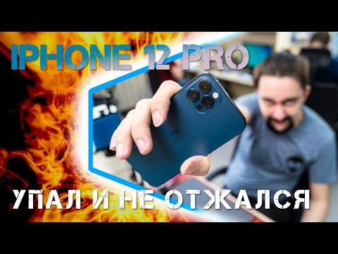 iPhone 12 Pro не включается. Короткое замыкание поиск и устранение (ремонт iPhone во Владивостоке)