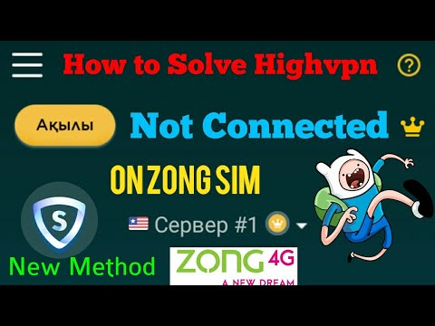Repeat Skyvpn Unlimited 7 Day free trailer || skyvpn