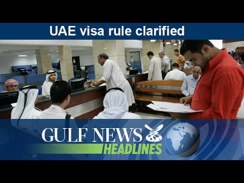 UAE visa rule clarified - GN Headlines